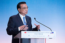July 2015, Li attends the Franco-Chinese economic summit and delivers a speech.