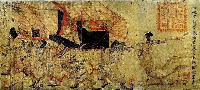 Man and a woman being carried in a palanquin, with a woman walking behind