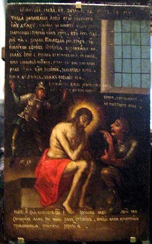 Jesus in jail. Иисус в темнице. Украина