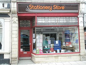 English: Stationery Store in North Street