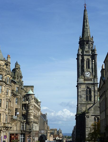 File:Tron Kirk, High Street, Edinburgh.JPG