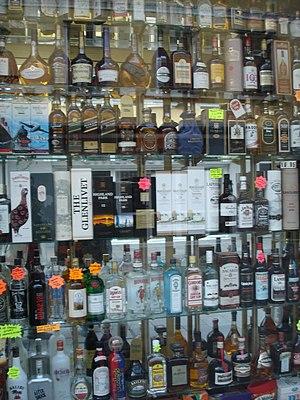 English: Display of liquor bottles