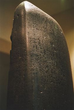 Code of laws of Hammurabi