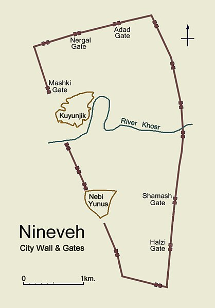 File:Nineveh map city walls & gates.JPG