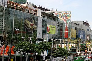 CentralWorld-Dec2006.jpg