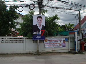 English: Political campaign poster in Chiang Mai