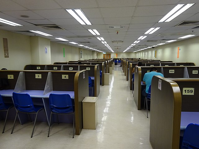 File:HK 元朗政府合署 Yuen Long Government Offices 元朗公共圖書館 自修室 Public Library Study Room June 2016 DSC 001.jpg - 維基 ...