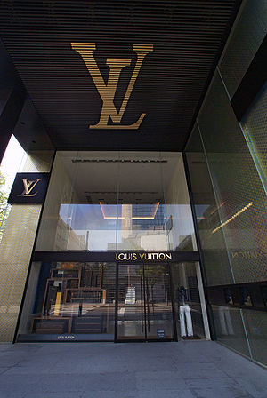 English: LVMH Building (Berluti, FENDI, Louis ...