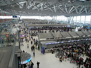 Terminal de l'aéroport international de Bangko...