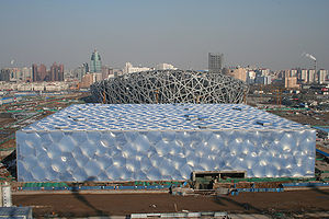 Beijing National Aquatics Centre and Beijing N...