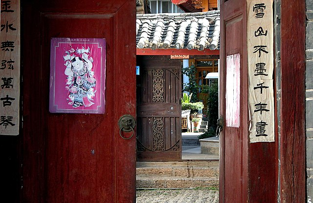 Hand-written Chinese New Year's poetry pasted on the sides of doors leading to people's homes, Lijiang, Yunnan. (6 February 2005, 11:22:14)