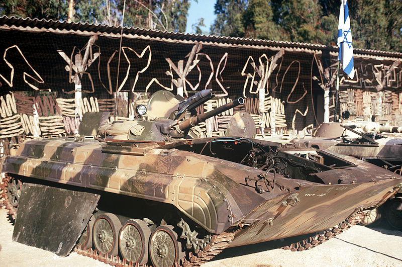 File:Damaged BMP-1.jpg