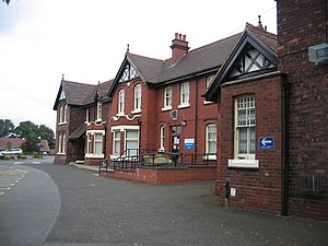English: Heath Lane Hospital. This hospital in...