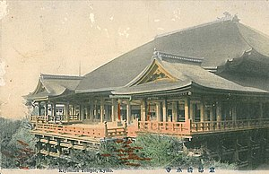 Historical postcard of Japan
