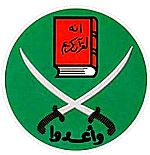 https://i1.wp.com/upload.wikimedia.org/wikipedia/commons/thumb/5/5a/Muslim_Brotherhood_Emblem.jpg/150px-Muslim_Brotherhood_Emblem.jpg