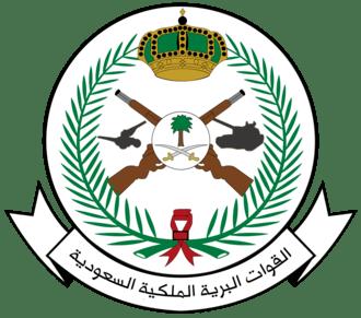 القوات البرية الملكية السعودية ويكيبيديا