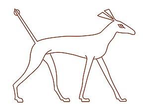 """Line drawing of the """"sha"""" animal, ba..."""