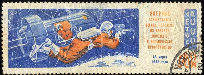Soviet Union-1965-Stamp-0.10. Voskhod-2. First Spacewalk.jpg