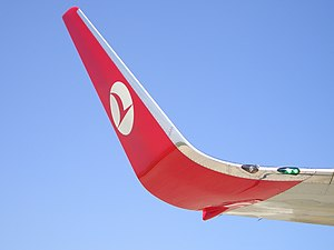 Winglet on Turkish B737-800