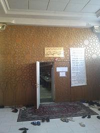 Al-Masjid Al-Nabawi Library.jpg