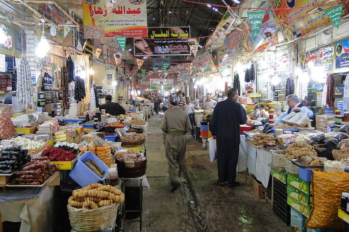 Inside the Bazaar - Erbil - Iraq