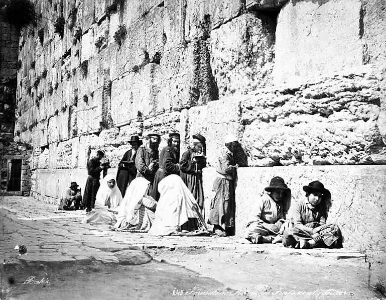 File:Jews at Western Wall by Felix Bonfils, 1870s.jpg
