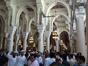 English: Masjid al-Haram, Mecca
