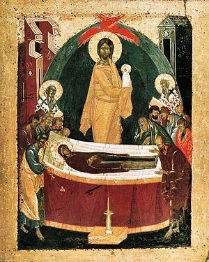 English: Dormition of the Theotokos (Uspenie B...