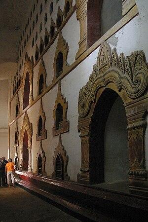 English: Ananda temple in Bagan, Myanmar. Deut...