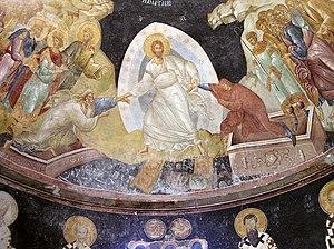 Chora Church/Museum, Istanbul,fresco,Anastasis...