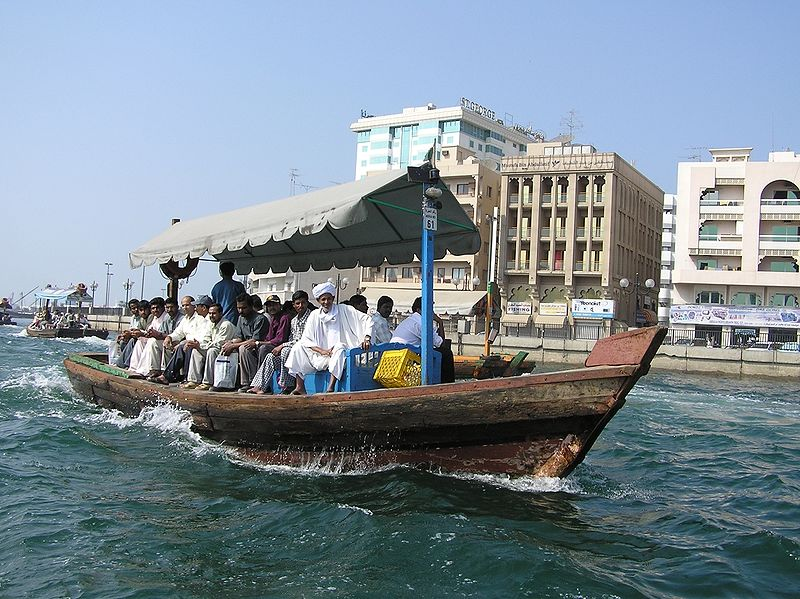 Dubai Water Taxi by Klaus F, Wikimedia Commons