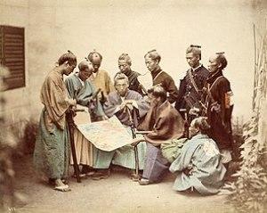 English: Samurai of the Chosyu clan, during th...