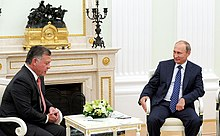 Abdullah meets with Russian President Vladimir Putin 25 August 2015
