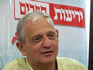 Nahum Barnea at his book's presentation