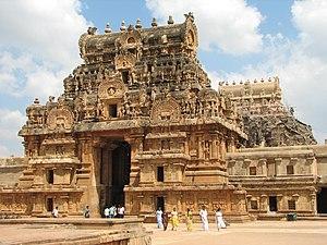Brihadeeswarar Temple, Thanjavur, State of Tam...