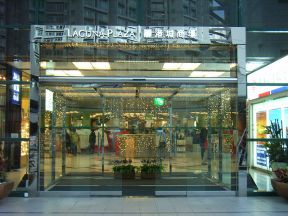 File:HK Kwun Tong 麗港城商場 Laguna Plaza main Entrance.JPG
