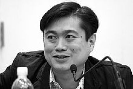 Image result for Joicho Ito,
