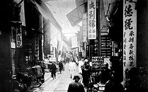 A street scene in the Chinese city of Canton /...