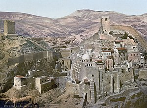Ancient Mar Saba monastery ca. 1900.