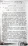 Наказ НКВС № 00447