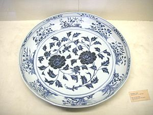 blue and white porcelain dish from the Ming dy...