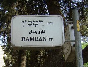 English: Ramban Street, Jerusalem