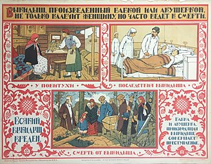 Soviet poster circa 1925. Title translation: &...