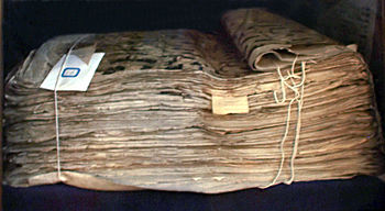 A qur'an from the 9th century. It is an allege...