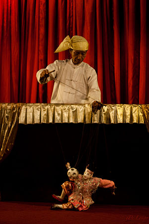 Burmese traditional puppetry