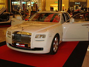 English: Dubai Mall