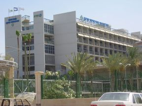 File:PikiWiki Israel 13321 Soroka Hospital in Beersheba.jpg