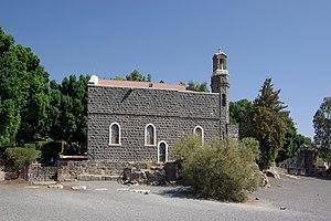 Tabgha, Primatskapelle