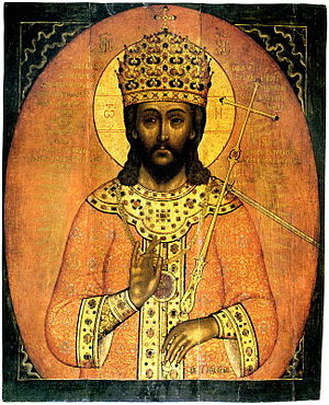 Царь царём (a 17th-century icon from Murom)