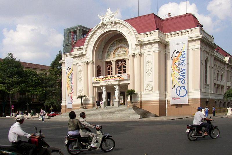 File:HCM-City Oper.jpg